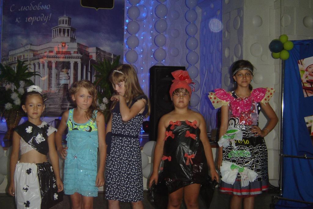 Конкурсы для мисс лагеря для детей