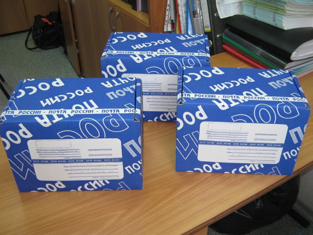 Как правильно получить посылку на почте с алиэкспресс